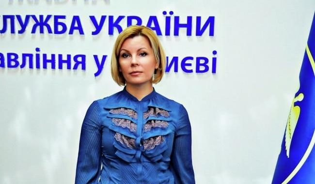 ДФС Києва Людмила Демченко