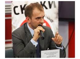 Прокурор з Харкова Фокін Сергій