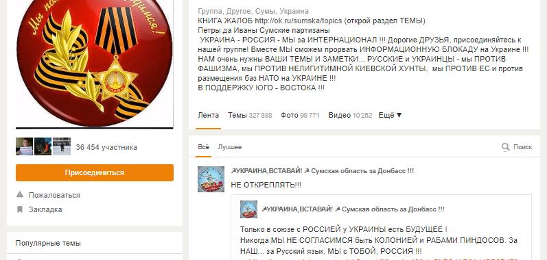 Цікаві публікації на сторінці, на яку підписаний Трояновський-старший