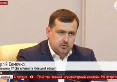 Семочко Сергій Олексійович