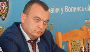 Іван Дралюк