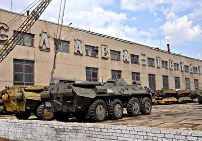 Миколаївський бронетанковий завод
